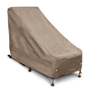 KoverRoos KoverRoos® III Chair and Ottom..