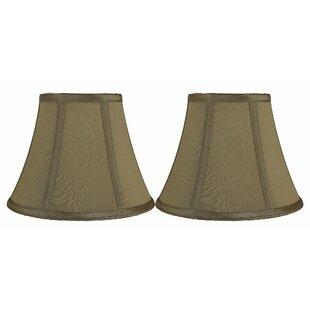 Softback 9 Silk/Shantung Bell Lamp Shade (Set of 2)