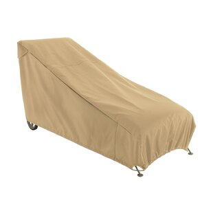 Freeport Park Singer Patio Chaise Cover