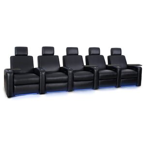 Power Recline Leather Row Seating (Row of 5) by Freeport Park