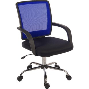 Gimley Mid-Back Mesh Executive Chair By 17 Stories