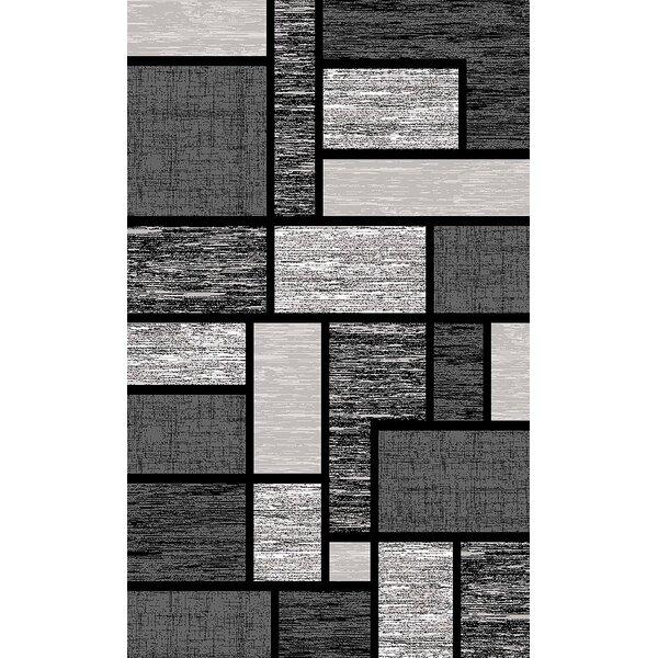 Ivy Bronx Mccampbell Abstract Gray Area Rug Reviews Wayfair