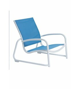 Tropitone Millennia Beach Chair