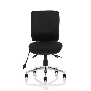 Review Medium Desk Chair