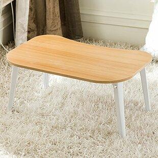 Krish 4-Leg Wood Foldable Breakfast Tray by Symple Stuff