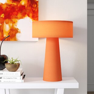 Bayaud 20.75 Table Lamp