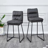 Homan Bar & Counter Stool (Set of 2) by Wrought Studio™