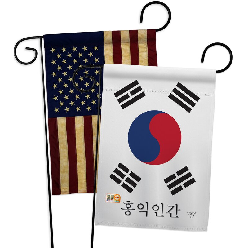 Breeze Decor South Korea Impressions Decorative 2 Sided Polyester 19 X 13 In 2 Piece Garden Flag Set Wayfair