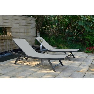 Cravens Reclining Sun Lounger Set with Table by Highland Dunes