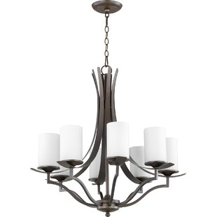 Quorum Atwood 8-Light Shaded Chandelier