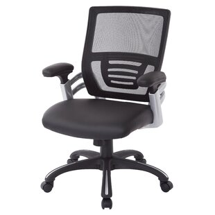 Metivier Mesh Task Chair by Ebern Designs Discount