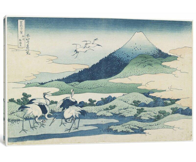 Vault W Artwork Umezawa Village In Sagami Province 1831 34 By Katsushika Hokusai Painting Print On Canvas Wayfair