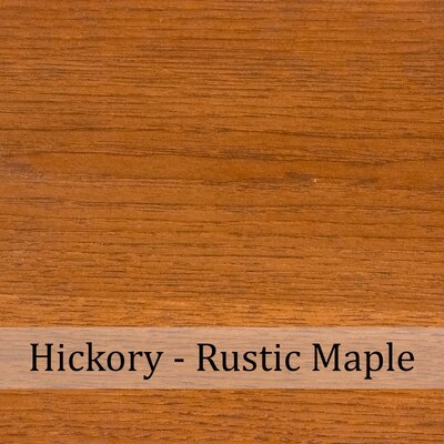 Fireside Lodge Hickory Serverr  Color: Rustic Maple