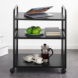 Aubrie Multifunctional Bar Cart by Novogratz