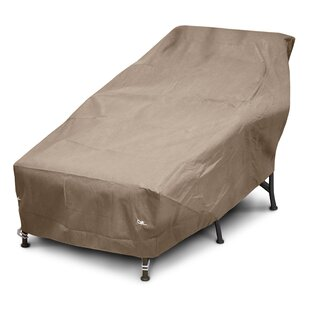 KoverRoos KoverRoos® III Wide Chaise Cover