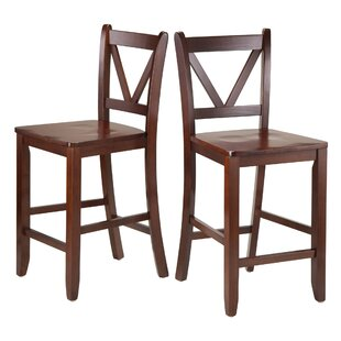 Victor 23.98 Bar Stool (Set of 2)
