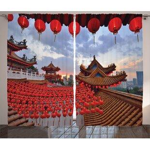 Jody Lanterns Graphic Print and Text Semi-Sheer Rod Pocket Curtain Panels (Set of 2) by Bloomsbury Market