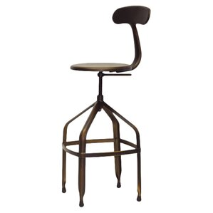Flanagan Adjustable Height Swivel Bar Stool by T..