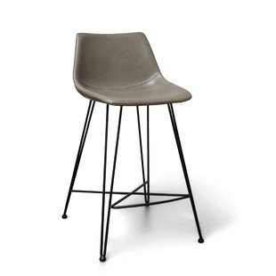 Adrianne 25 Bar Stool