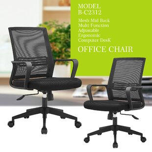 Mcfaddin Ergonomic Mesh Task Chair (Set Of 2) by Winston Porter Looking for