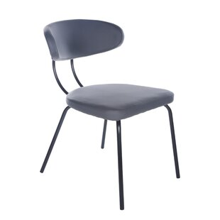Compare Odonnell Upholstered Dining Chair (Set of 4) by Brayden Studio Reviews (2019) & Buyer's Guide