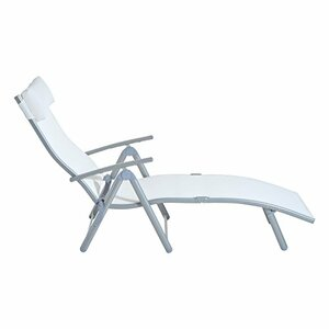 Pelfrey Patio Reclining Chaise Lounge