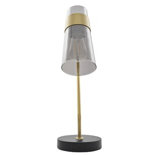 Jamarion 18 Arched Table Lamp
