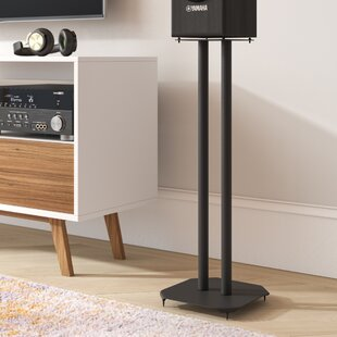 Universal Steel Floor 25 Fixed Height Speaker Stand