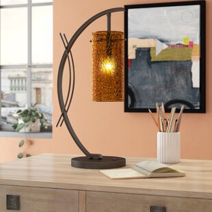 Hulse Modern 21.75 Drum Arched Table Lamp