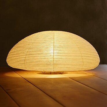"Paper Saucer Moon 6"" Table Lamp Asano"