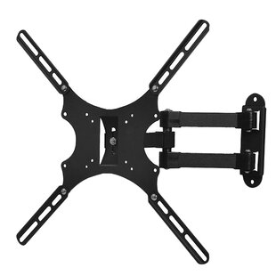Tilt and Swivel Articulating TV Wall Mount Bracket for 19