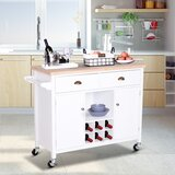 Laroche Kitchen Cart by Highland Dunes