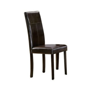 Best Upholstered Dining Chair (Set of 2) by PJWarehouse Reviews (2019) & Buyer's Guide