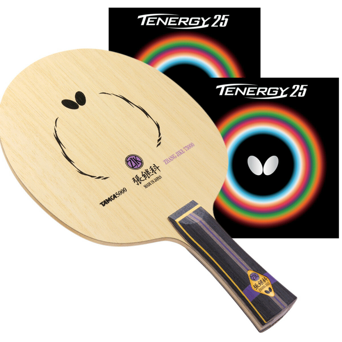 Butterfly Zhang Jike T5000 Fl Pro Line Paddle With Tenergy 25 Rubber Wayfair