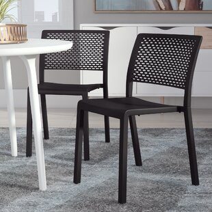 Atwater Side Chair (Set of 2) Ebern Designs