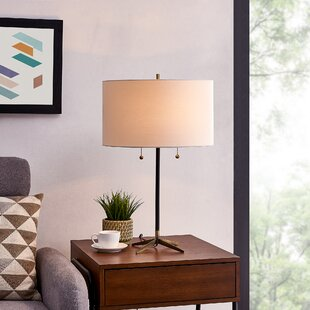 Oaklynn 27 Table Lamp