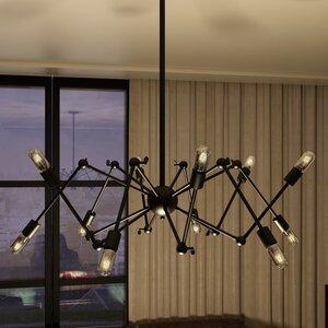 Rana 12-Light Cluster Pendant