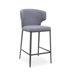 Round Hill Bar Stool