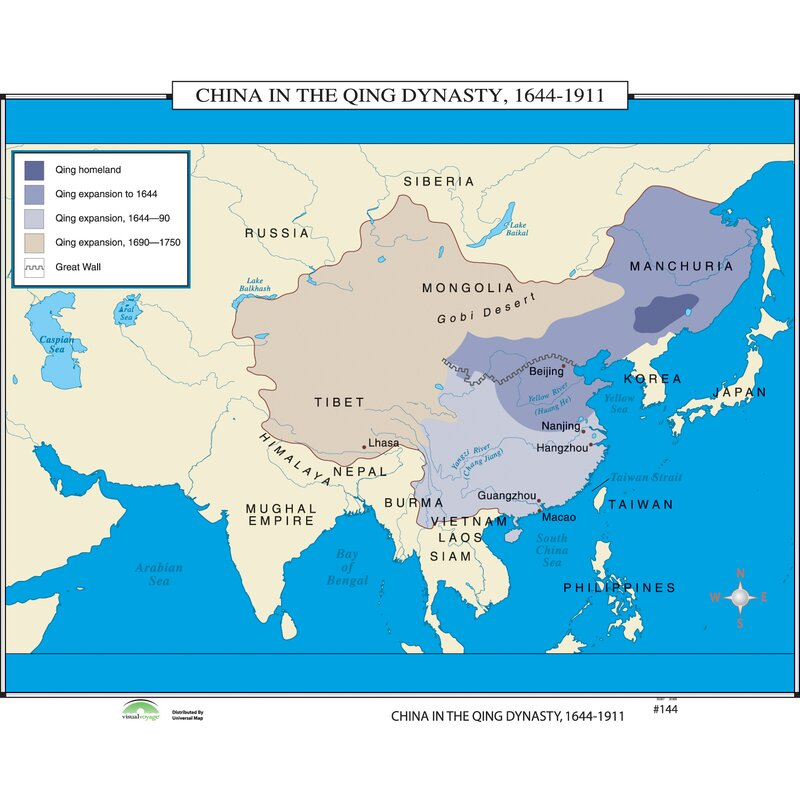 Universal Map World History Wall Maps China In Qing Dynasty