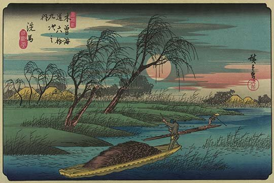Buyenlarge Sampans On The Ohta River By Ando Hiroshige Painting Print Wayfair