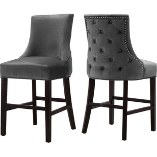 Lampert 24 Bar Stool (Set of 2)