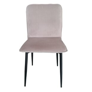 Ivy Bronx Allendale Side Chair
