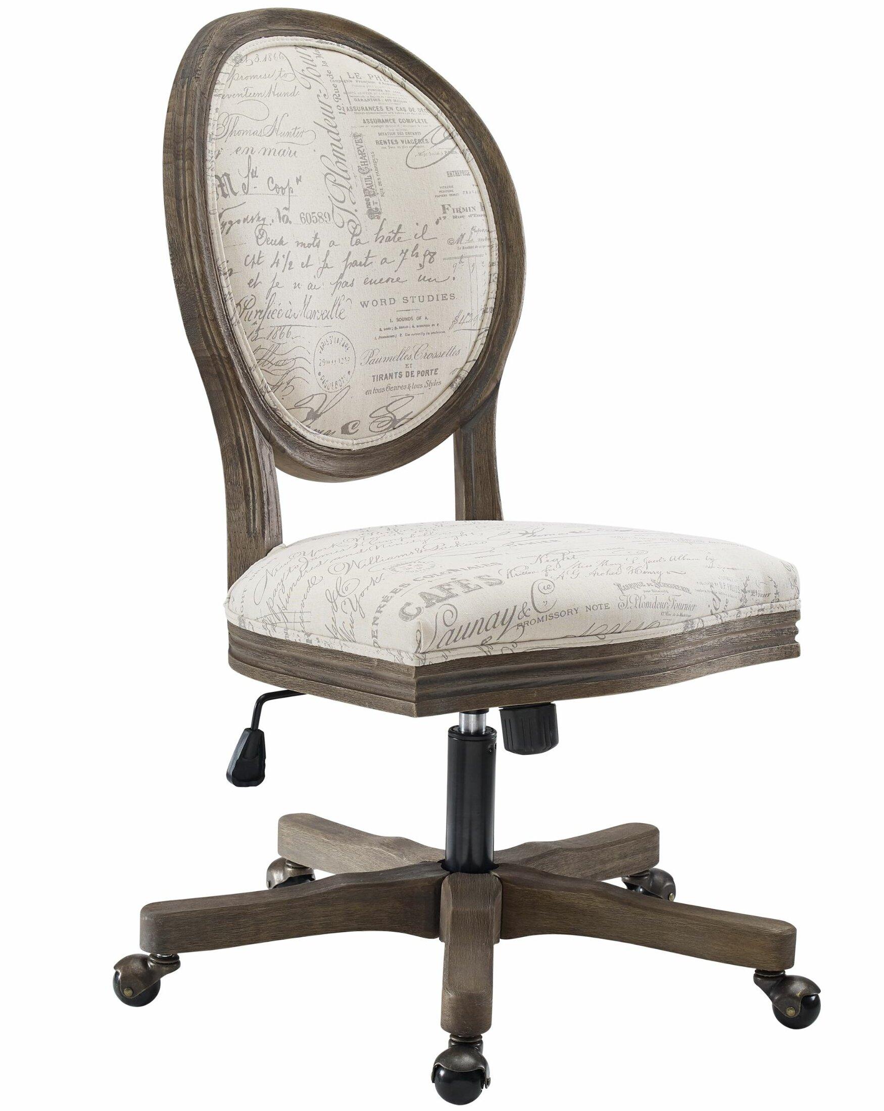 Alexandre Armless Task Chair