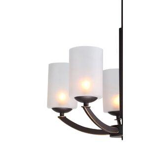 Heavner 5-Light LED Shaded Chandelier by Ebern Designs