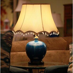 Mcneely Ceramic 18 Table Lamp