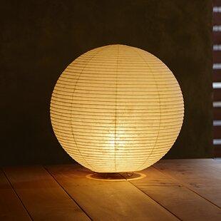 Asano Paper Sphere Moon 12