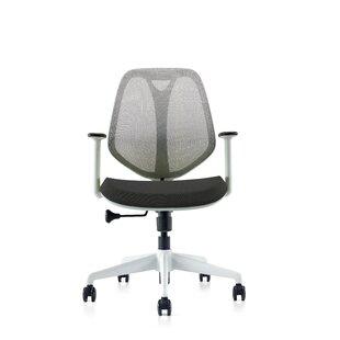 Higbee Mesh Task Chair by Symple Stuff
