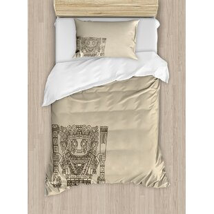 Native American Mayan and Inca Tribal Symbols Superstition Primitive Relic Archeology Duvet Set by Ambesonne