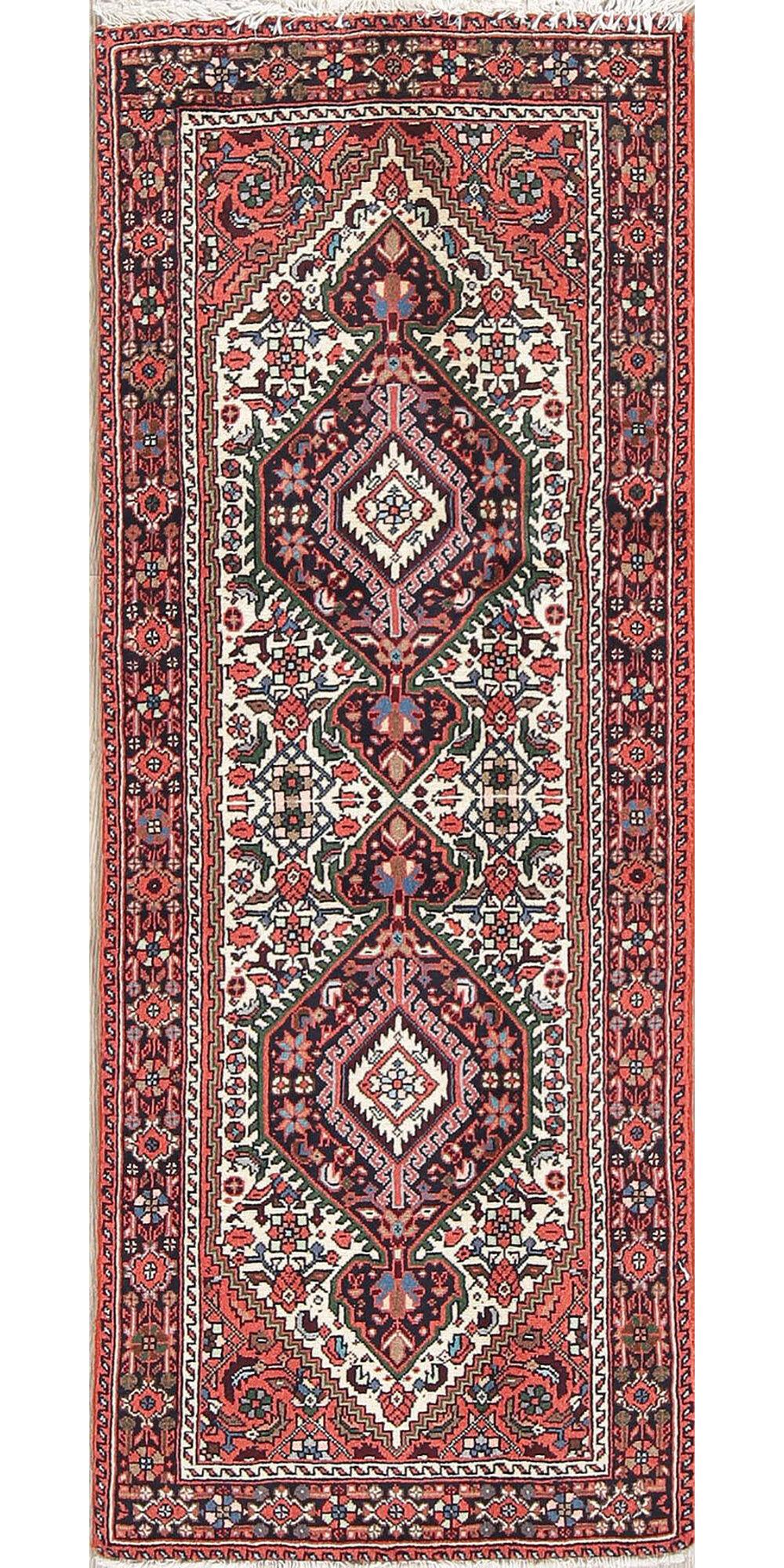 Topsfield Ivory Geometric Bidjar Persian Style Runner Rug 4 11 X 1 11
