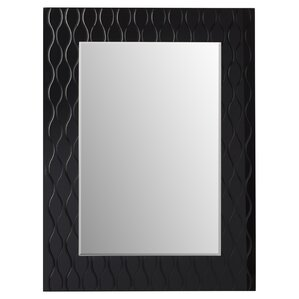 Cheval Modern Wall Mirror